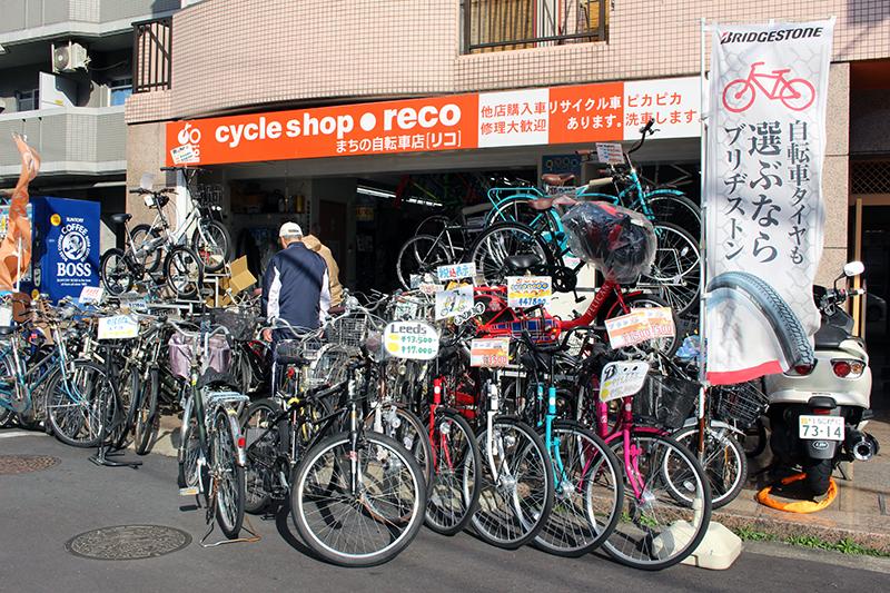 まちの自転車店[リコ]三国店