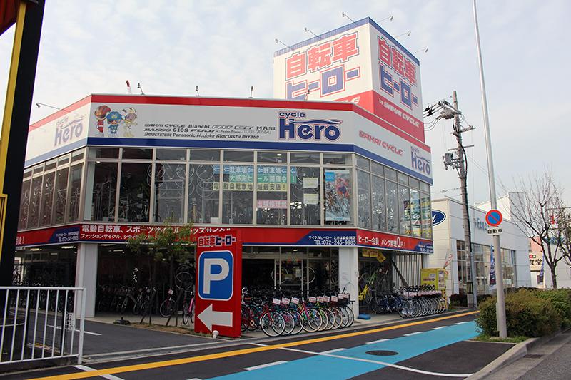 大阪府内のおススメ自転車屋