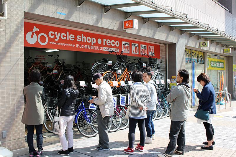 まちの自転車店[リコ]オープンセール
